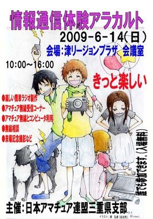 poster-mini.jpg